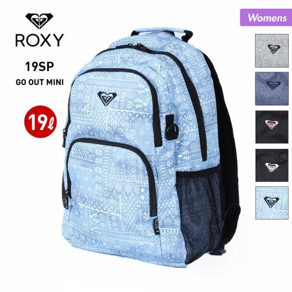 dc0bfab0c373 ROXY/ロキシー レディース バックパック デイパック リュックサック かばん バッグ 鞄 19L 通勤 通学 RBG191305
