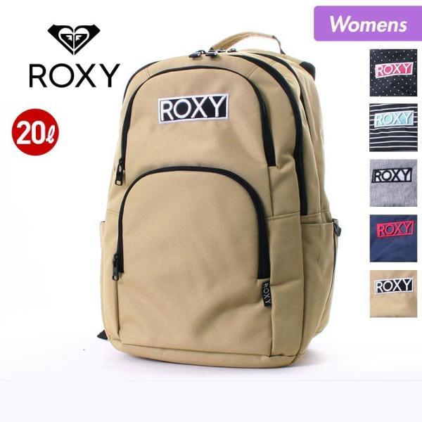 ROXY/ロキシー レディース 20L バックパック リュックサック デイパック ザック かばん カバン 鞄 スポーツ 通勤 通学 RBG181317|ocstyle