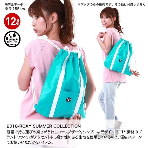 ROXY/ロキシー レディース 12L ナップサック 巾着型 バックパック ジムサック サックバッグ RBG182309|ocstyle|06