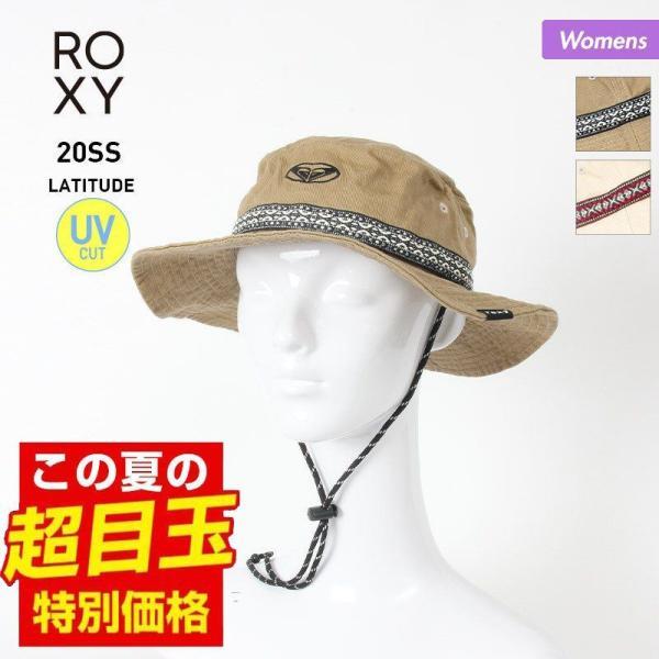 ROXY/ロキシー レディース アドベンチャー ハット 帽子 ぼうし UVカット サファリハット サーフハット アウトドア ビーチ RHT202314