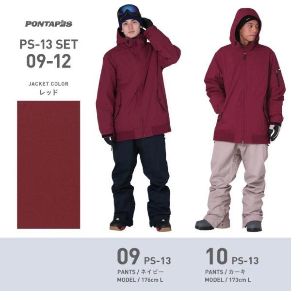新作即納 スノーボードウェア スキーウェア メンズ レディース スノボウェア ボードウェア 上下セット ジャケット パンツ PSD PONTAPES/ポンタペス|ocstyle|11