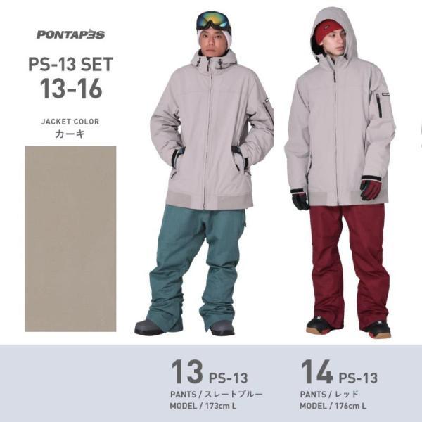 新作即納 スノーボードウェア スキーウェア メンズ レディース スノボウェア ボードウェア 上下セット ジャケット パンツ PSD PONTAPES/ポンタペス|ocstyle|13