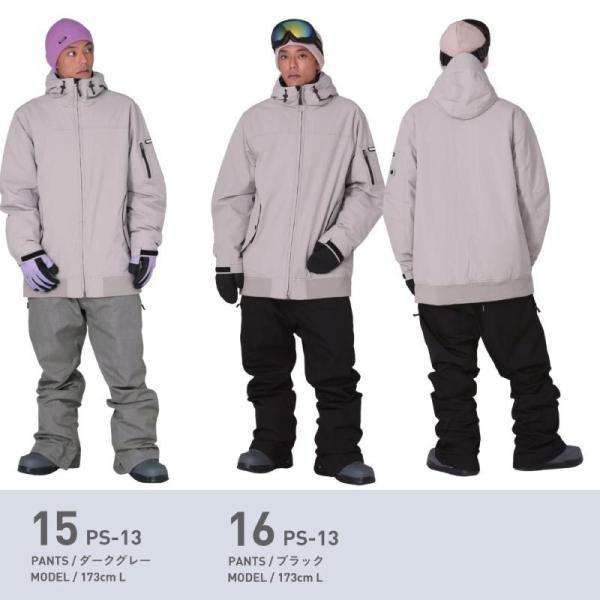 新作即納 スノーボードウェア スキーウェア メンズ レディース スノボウェア ボードウェア 上下セット ジャケット パンツ PSD PONTAPES/ポンタペス|ocstyle|14