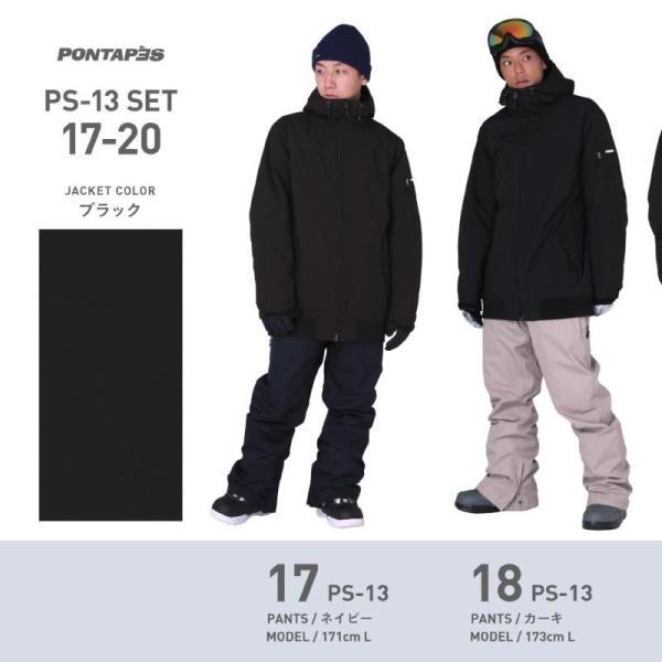 新作即納 スノーボードウェア スキーウェア メンズ レディース スノボウェア ボードウェア 上下セット ジャケット パンツ PSD PONTAPES/ポンタペス|ocstyle|15