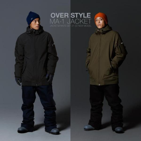 新作即納 スノーボードウェア スキーウェア メンズ レディース スノボウェア ボードウェア 上下セット ジャケット パンツ PSD PONTAPES/ポンタペス|ocstyle|04