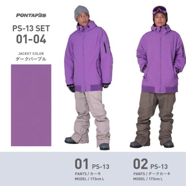 新作即納 スノーボードウェア スキーウェア メンズ レディース スノボウェア ボードウェア 上下セット ジャケット パンツ PSD PONTAPES/ポンタペス|ocstyle|07