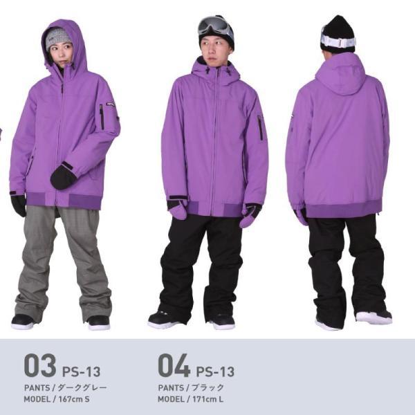 新作即納 スノーボードウェア スキーウェア メンズ レディース スノボウェア ボードウェア 上下セット ジャケット パンツ PSD PONTAPES/ポンタペス|ocstyle|08