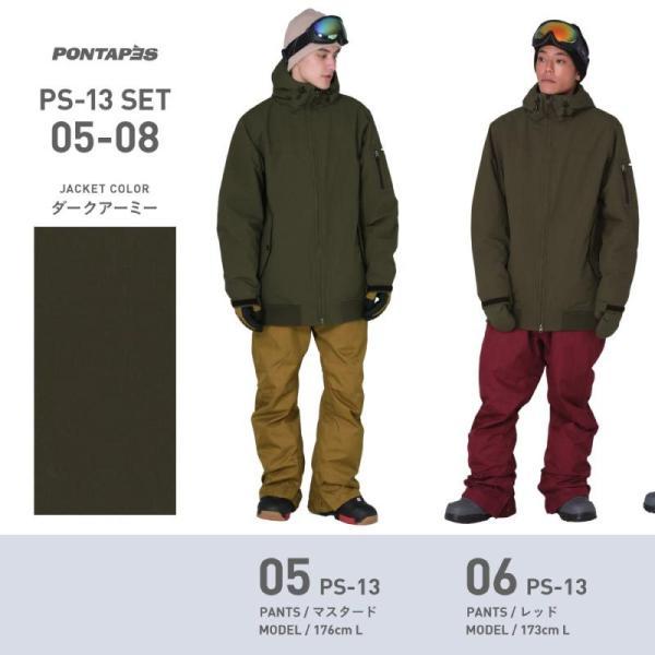 新作即納 スノーボードウェア スキーウェア メンズ レディース スノボウェア ボードウェア 上下セット ジャケット パンツ PSD PONTAPES/ポンタペス|ocstyle|09