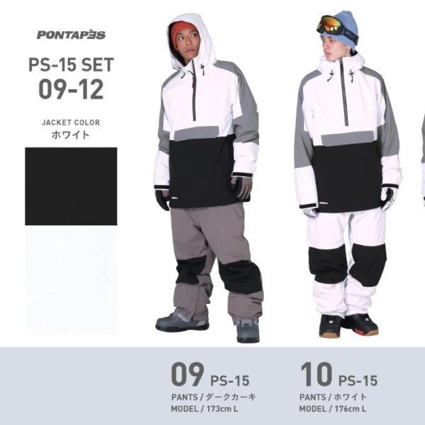 新作即納 スノーボードウェア スキーウェア メンズ レディース スノボウェア ボードウェア 上下セット ジャケット パンツ PSC PONTAPES/ポンタペス|ocstyle|11