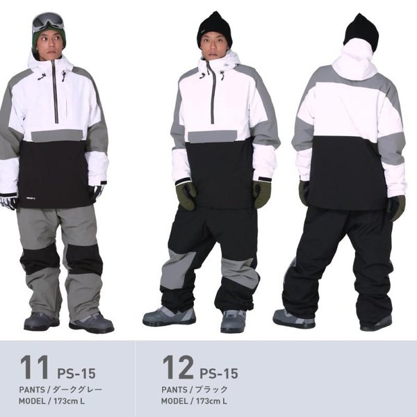 新作即納 スノーボードウェア スキーウェア メンズ レディース スノボウェア ボードウェア 上下セット ジャケット パンツ PSC PONTAPES/ポンタペス|ocstyle|12