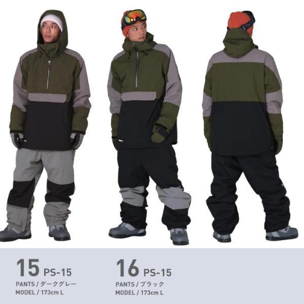 新作即納 スノーボードウェア スキーウェア メンズ レディース スノボウェア ボードウェア 上下セット ジャケット パンツ PSC PONTAPES/ポンタペス|ocstyle|14