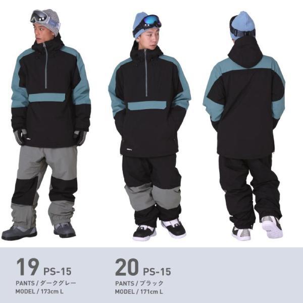 新作即納 スノーボードウェア スキーウェア メンズ レディース スノボウェア ボードウェア 上下セット ジャケット パンツ PSC PONTAPES/ポンタペス|ocstyle|16