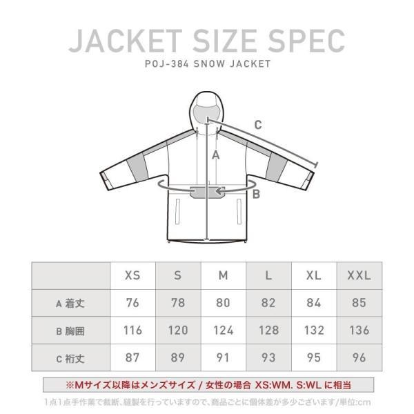 新作即納 スノーボードウェア スキーウェア メンズ レディース スノボウェア ボードウェア 上下セット ジャケット パンツ PSC PONTAPES/ポンタペス|ocstyle|17