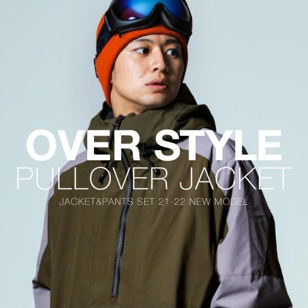 新作即納 スノーボードウェア スキーウェア メンズ レディース スノボウェア ボードウェア 上下セット ジャケット パンツ PSC PONTAPES/ポンタペス|ocstyle|03