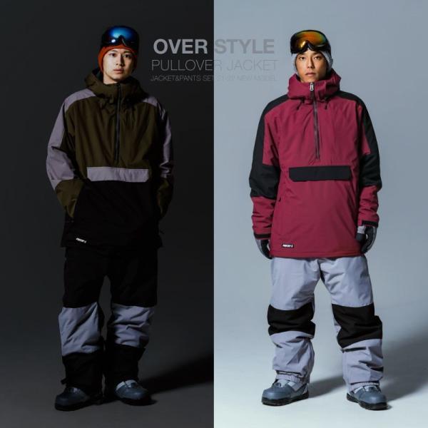 新作即納 スノーボードウェア スキーウェア メンズ レディース スノボウェア ボードウェア 上下セット ジャケット パンツ PSC PONTAPES/ポンタペス|ocstyle|04