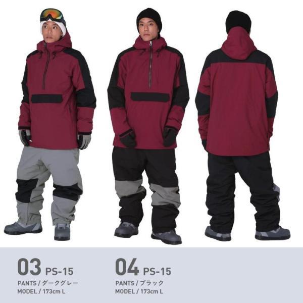 新作即納 スノーボードウェア スキーウェア メンズ レディース スノボウェア ボードウェア 上下セット ジャケット パンツ PSC PONTAPES/ポンタペス|ocstyle|08