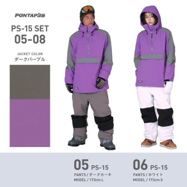 新作即納 スノーボードウェア スキーウェア メンズ レディース スノボウェア ボードウェア 上下セット ジャケット パンツ PSC PONTAPES/ポンタペス|ocstyle|09
