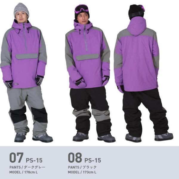 新作即納 スノーボードウェア スキーウェア メンズ レディース スノボウェア ボードウェア 上下セット ジャケット パンツ PSC PONTAPES/ポンタペス|ocstyle|10