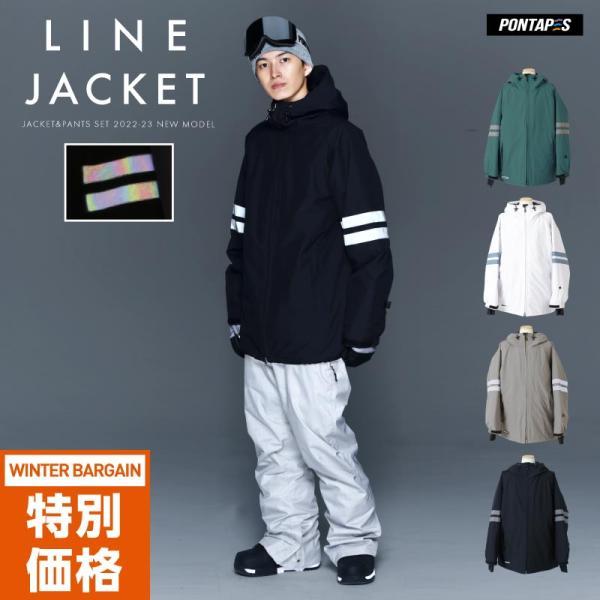 新作予約スノーボードウェア スキーウェア メンズ レディース スノボウェア ボードウェア 上下セット ジャケット パンツ PSB PONTAPES/ポンタペス|ocstyle