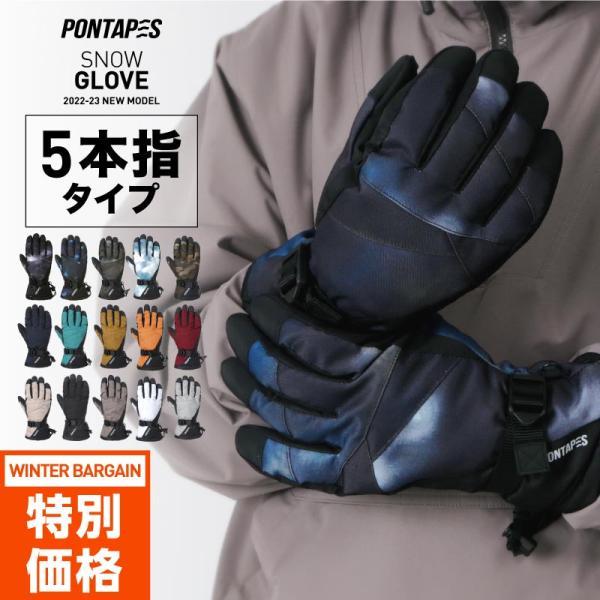 PONTAPES/ポンタペス メンズ&レディース スノーボード グローブ スノーグローブ スノー用グローブ 手袋 手ぶくろ てぶくろ スキーグローブ PG-04|ocstyle