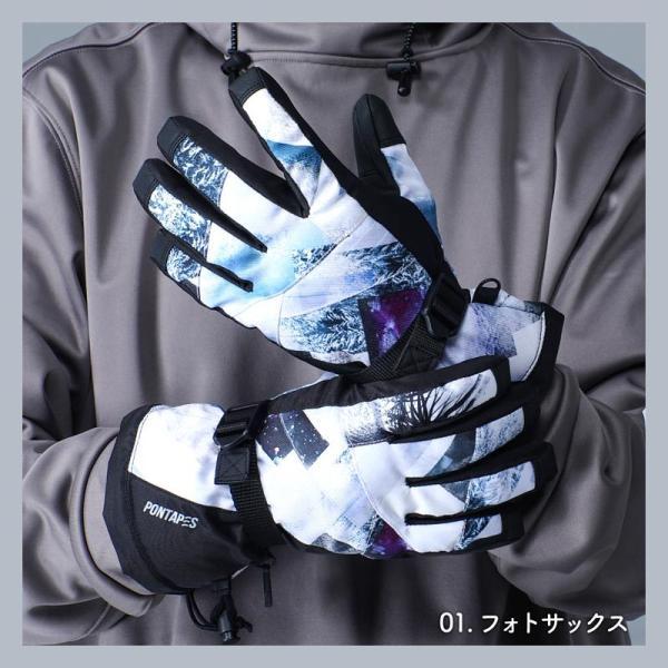 PONTAPES/ポンタペス メンズ&レディース スノーボード グローブ スノーグローブ スノー用グローブ 手袋 手ぶくろ てぶくろ スキーグローブ PG-04|ocstyle|03