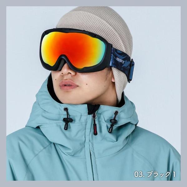 スノーボード スキー ゴーグル メンズ レディース スノーゴーグル ミラーレンズ ダブルレンズ ごーぐる PNP-891 PONTAPES/ポンタペス|ocstyle|03