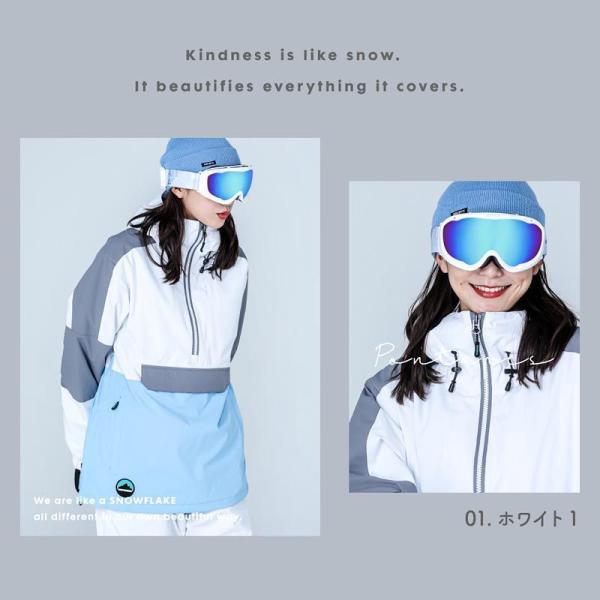 スノーボード スキー ゴーグル メンズ レディース スノーゴーグル ミラーレンズ ダブルレンズ ごーぐる PNP-891 PONTAPES/ポンタペス|ocstyle|04