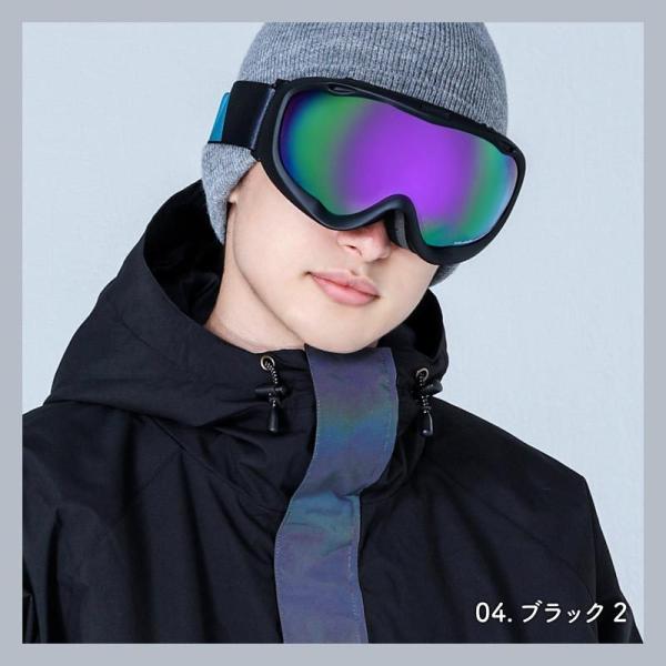 スノーボード スキー ゴーグル メンズ レディース スノーゴーグル ミラーレンズ ダブルレンズ ごーぐる PNP-891 PONTAPES/ポンタペス|ocstyle|05