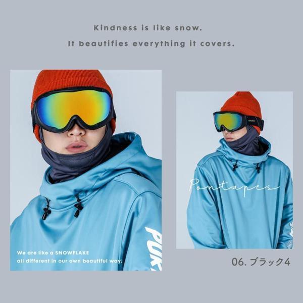 スノーボード スキー ゴーグル メンズ レディース スノーゴーグル ミラーレンズ ダブルレンズ ごーぐる PNP-891 PONTAPES/ポンタペス|ocstyle|06