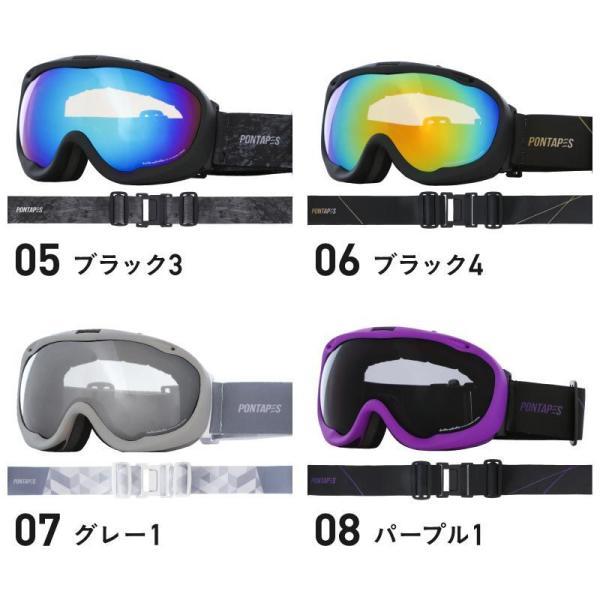 スノーボード スキー ゴーグル メンズ レディース スノーゴーグル ミラーレンズ ダブルレンズ ごーぐる PNP-891 PONTAPES/ポンタペス|ocstyle|10