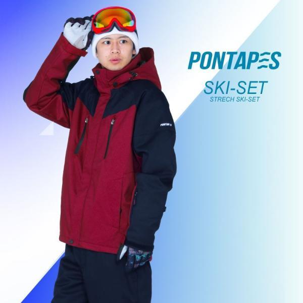 新作予約スキーウェア メンズ レディース スキーウエア スキー ウェア ウエア 上下セット ジャケット パンツ POSKI PONTAPES/ポンタペス|ocstyle|04