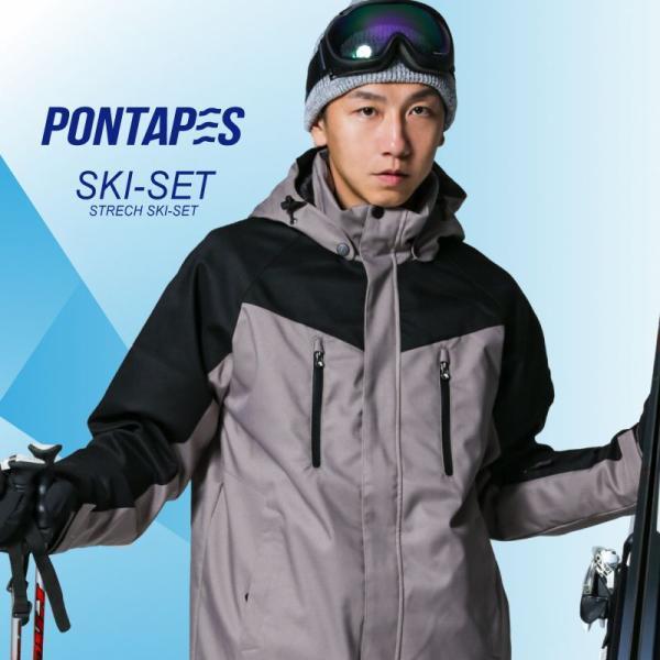 新作予約スキーウェア メンズ レディース スキーウエア スキー ウェア ウエア 上下セット ジャケット パンツ POSKI PONTAPES/ポンタペス|ocstyle|05
