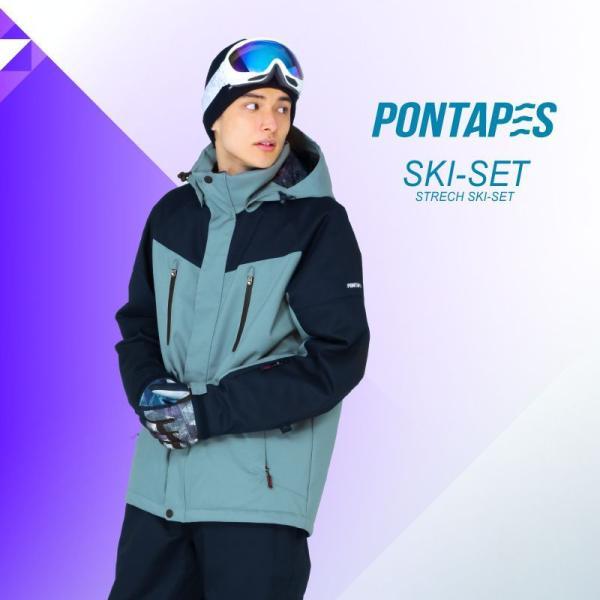 新作予約スキーウェア メンズ レディース スキーウエア スキー ウェア ウエア 上下セット ジャケット パンツ POSKI PONTAPES/ポンタペス|ocstyle|06