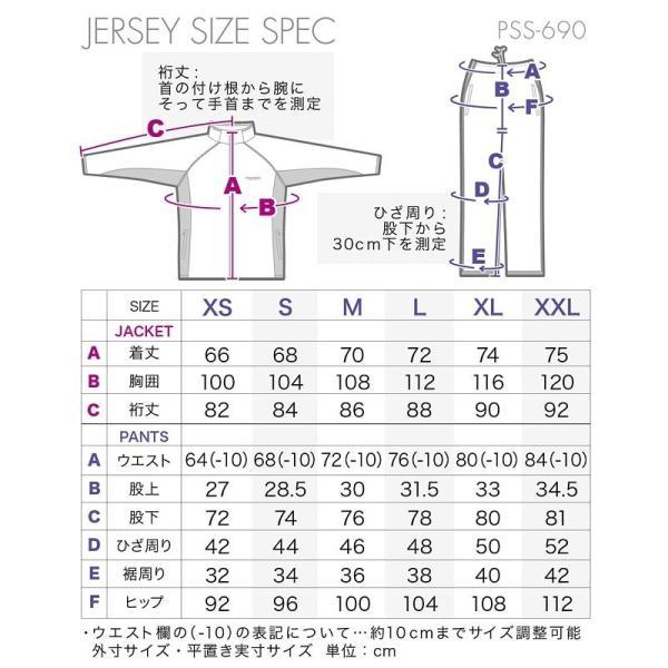 ジャージ 上下セット メンズ レディース セットアップ セットジャージ ラインジャージ スポーツ ウェア PSS-690 PONTAPES/ポンタペス ocstyle 20