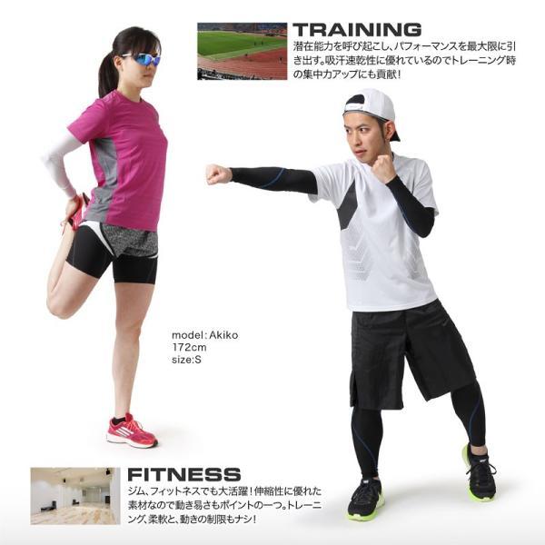 コンプレッションウェア メンズ レディース ボトムス ロングパンツ スポーツ PCP-511|ocstyle|08