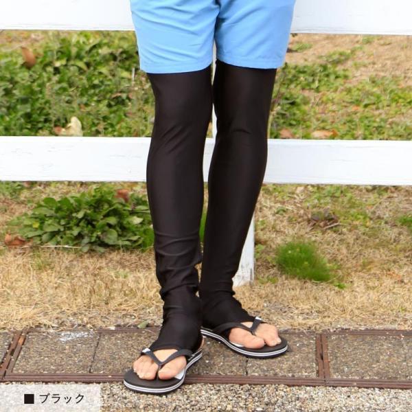ラッシュガード トレンカ メンズ ラッシュトレンカ 体型カバー 男性用 紫外線対策 日焼け防止 水着  PR-4600|ocstyle|03