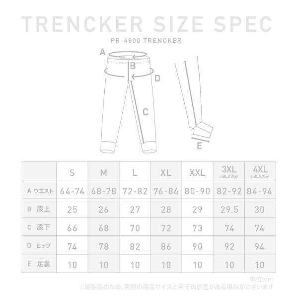 ラッシュガード トレンカ メンズ ラッシュトレンカ 体型カバー 男性用 紫外線対策 日焼け防止 水着  PR-4600|ocstyle|09
