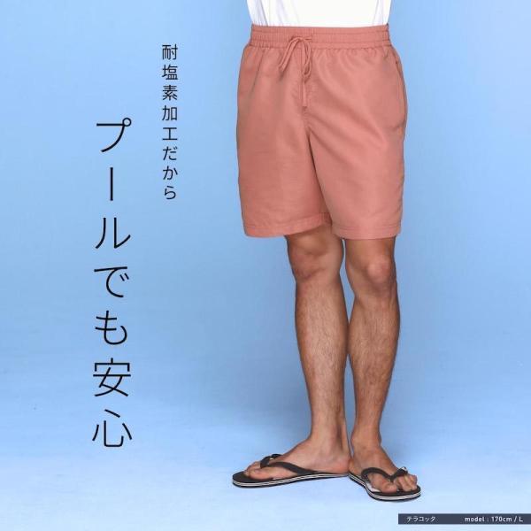 【限定価格】 S〜XXL 水陸両用 サーフパンツ メンズ 全14色 ボードショーツ 海パン 海水パンツ 水着 体型カバー PR4900|ocstyle|05