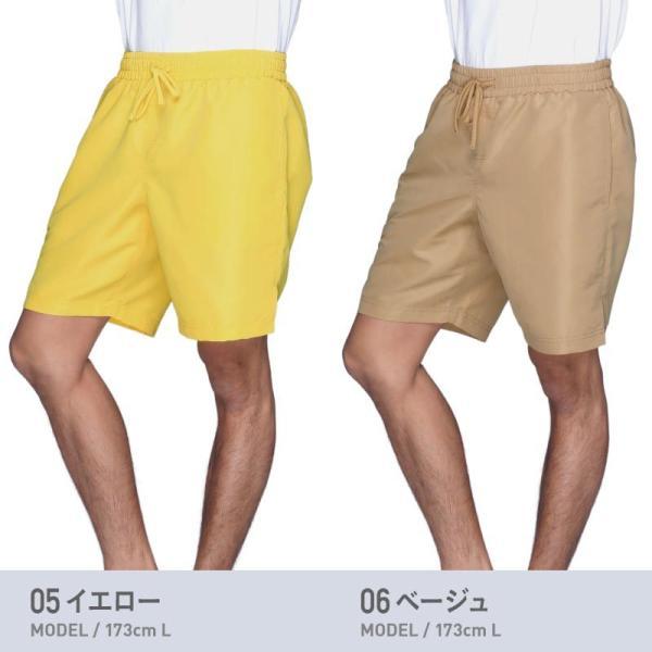 【限定価格】 S〜XXL 水陸両用 サーフパンツ メンズ 全14色 ボードショーツ 海パン 海水パンツ 水着 体型カバー PR4900|ocstyle|09