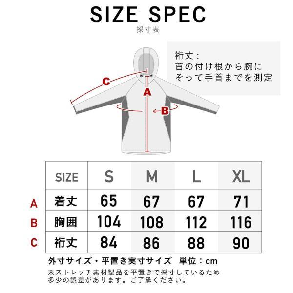 ランニングウェア 上下セット メンズ レディース S〜XL 全7色 ランニング ジャケット パンツ スポーツウェア フィットネス 短パン ランパン PRNL-SET|ocstyle|09