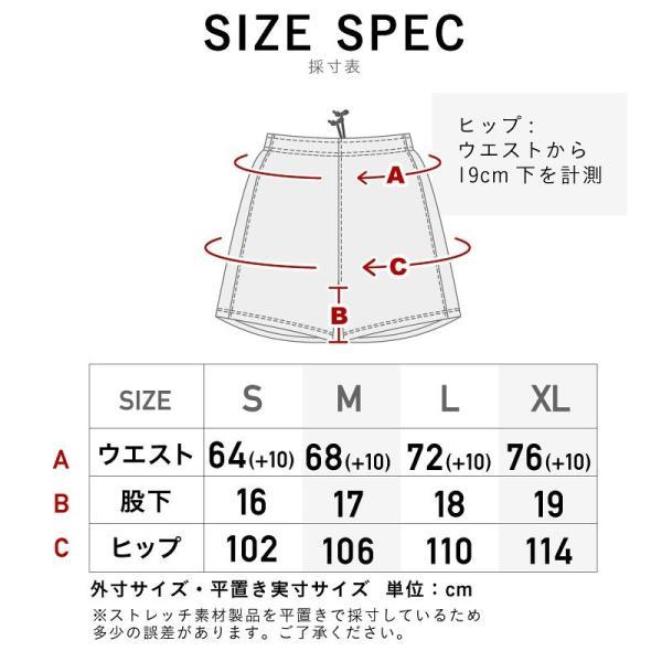 ランニングウェア 上下セット メンズ レディース S〜XL 全7色 ランニング ジャケット パンツ スポーツウェア フィットネス 短パン ランパン PRNL-SET|ocstyle|10
