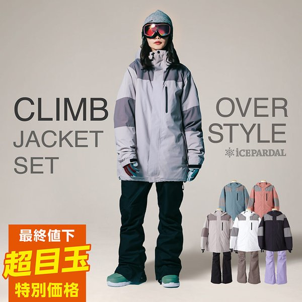 スノーボードウェア スキーウェア レディース スノボウェア ボードウェア 上下セット ジャケット パンツ IDD icepardal/アイスパーダル|ocstyle
