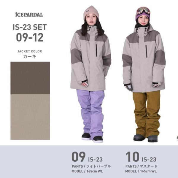 スノーボードウェア スキーウェア レディース スノボウェア ボードウェア 上下セット ジャケット パンツ IDD icepardal/アイスパーダル|ocstyle|11