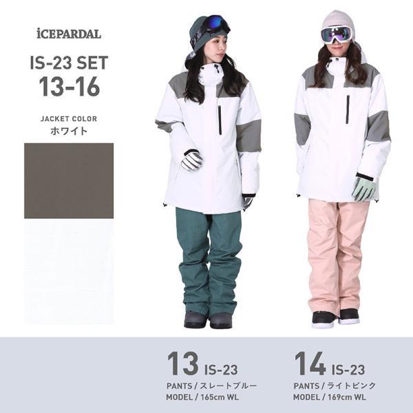 スノーボードウェア スキーウェア レディース スノボウェア ボードウェア 上下セット ジャケット パンツ IDD icepardal/アイスパーダル|ocstyle|13