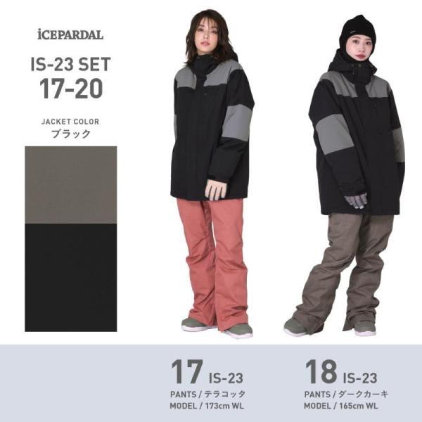 スノーボードウェア スキーウェア レディース スノボウェア ボードウェア 上下セット ジャケット パンツ IDD icepardal/アイスパーダル|ocstyle|15