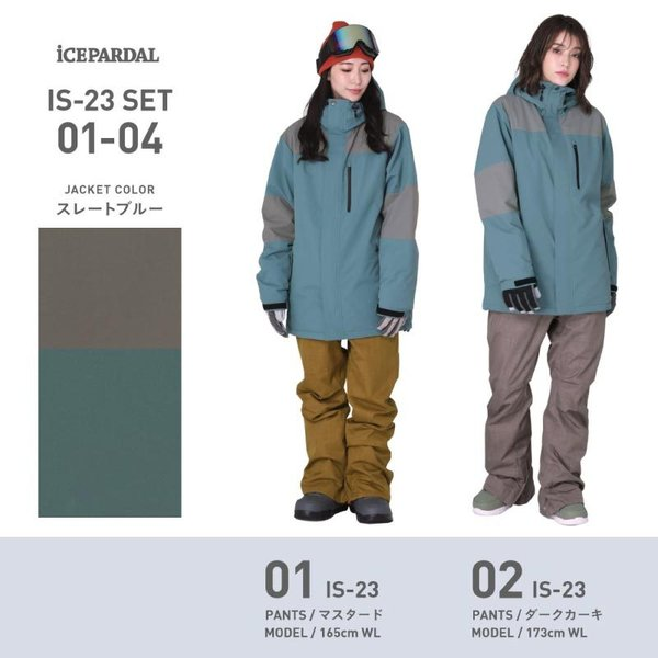 スノーボードウェア スキーウェア レディース スノボウェア ボードウェア 上下セット ジャケット パンツ IDD icepardal/アイスパーダル|ocstyle|07