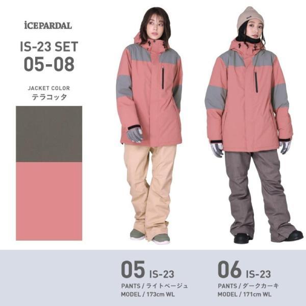 スノーボードウェア スキーウェア レディース スノボウェア ボードウェア 上下セット ジャケット パンツ IDD icepardal/アイスパーダル|ocstyle|09