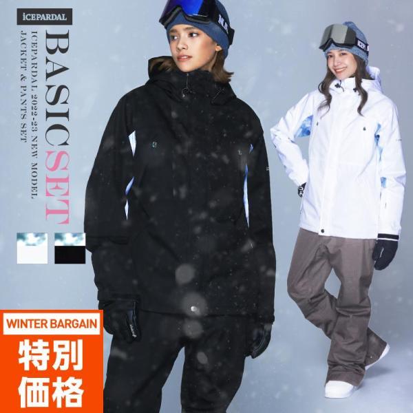 新作予約スノーボードウェア スキーウェア レディース スノボウェア ボードウェア 上下セット ジャケット パンツ IX icepardal/アイスパーダル|ocstyle