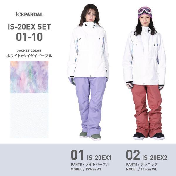 新作予約スノーボードウェア スキーウェア レディース スノボウェア ボードウェア 上下セット ジャケット パンツ IX icepardal/アイスパーダル|ocstyle|07