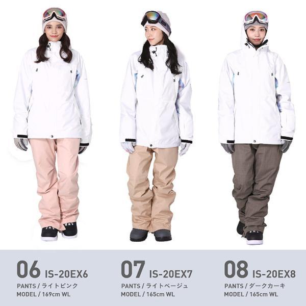 新作予約スノーボードウェア スキーウェア レディース スノボウェア ボードウェア 上下セット ジャケット パンツ IX icepardal/アイスパーダル|ocstyle|09